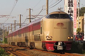 JR West 285 Series Sunrise Express Seto 20190915.jpg