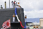 JS Takashio (SS-597) pulls into the submarine piers at Joint Base Pearl Harbor-Hickam for a port visit, -Oct. 2012 (DB801-037).jpg