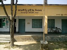 Jaguli di mukhi high school.jpg