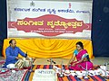 Jaltarang music concert by Vidushi Shashikala Dani at Music & Dance Festival Chintamani.jpg