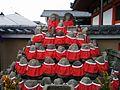 Japan - Flickr - GregTheBusker (4).jpg