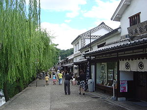 Kurashiki - 19th-century warehouses in the Bikan district of Kurashiki