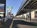 Japan National Route 202 and Fukuoka Express Circular Route near Jiromaru Station 2.jpg