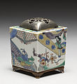"Japanese - Incense Burner (""Koro"") with Domestic Scenes - Walters 49475 - Three Quarter View A.jpg"