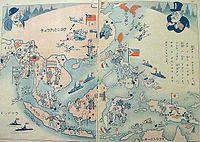 Japanese 1943 propaganda booklet 1.JPG