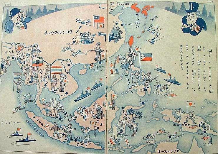 Japanese 1943 propaganda booklet 1