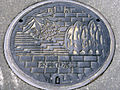 Japanese Manhole Covers (10925297275).jpg