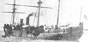Japanese cruiser Unebi - Image: Japanese cruiser Unebi