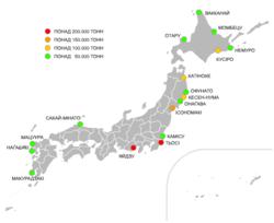Основні риболовецькі порти Японії c09ef0e1b9ad9