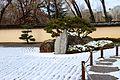 Jardin Compans Caffarelli sous la neige (8398765107).jpg