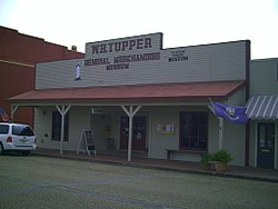 Jennings LA W. H. Tupper General Merchandise Museum2008.jpg