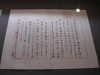 Unequal treaty subordinating Korea to the Japanese empire