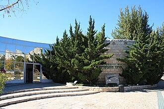 Jerusalem Botanical Gardens - Dvorsky Visitors' Center