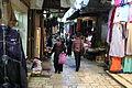 Jerusalem Jerusalem (8141538560).jpg