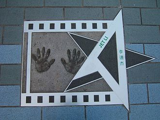 Jet Li - Jet Li's hand print and autograph at the Avenue of Stars in Hong Kong.