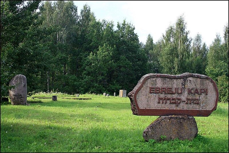 File:Jewish Cemetery in Jelgava - panoramio.jpg