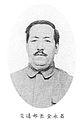 Jin Yongchang2.jpg