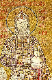 John II Komnenos left the imperial treasury full, and did not call for the execution or maiming of a single subject during his reign. Nicknamed 'John the Good', he is regarded by the Byzantine historian Niketas Choniates as the best emperor of the Komnenian dynasty.