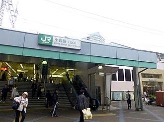 Koiwa Station - North side of the station, April 2016