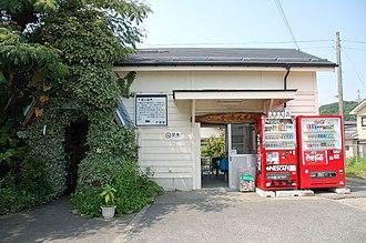Sentoku Station - Sentoku Station, August 2006
