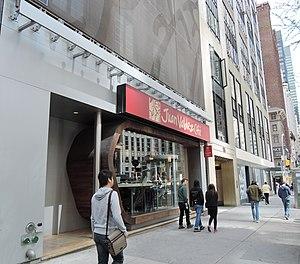 Juan Valdez Café - East 57th Street, Manhattan