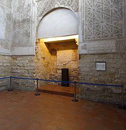 C 243 Rdoba Synagogue Wikipedia