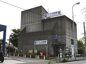 KS-KuinabashiStation-Entrance1.jpg