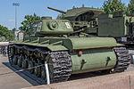 KV-1S in the Great Patriotic War Museum 5-jun-2014 Rear.jpg