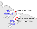 Kaart Beleg van Malta3-he.png