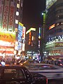 Kabukicho-at-night.jpg