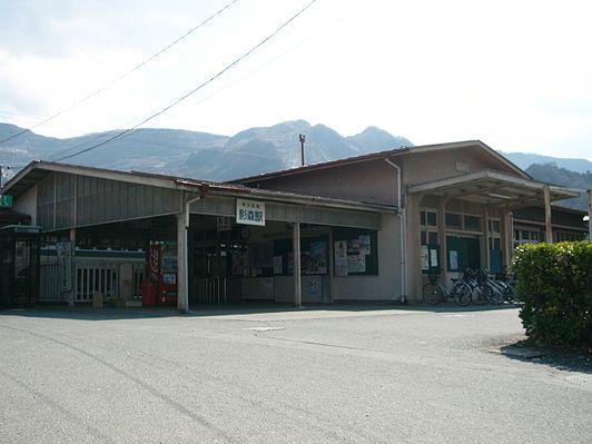 Kagemori Station