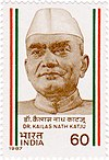 Kailash Nath Katju 1987 stamp of India.jpg