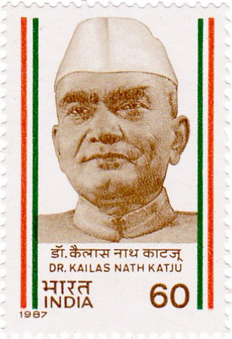 Kailash Nath Katju - Image: Kailash Nath Katju 1987 stamp of India