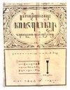 Kajawen 06 1927-02-10.pdf