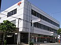 Kakamigahara post office 24085.JPG