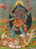 Kali lithograph