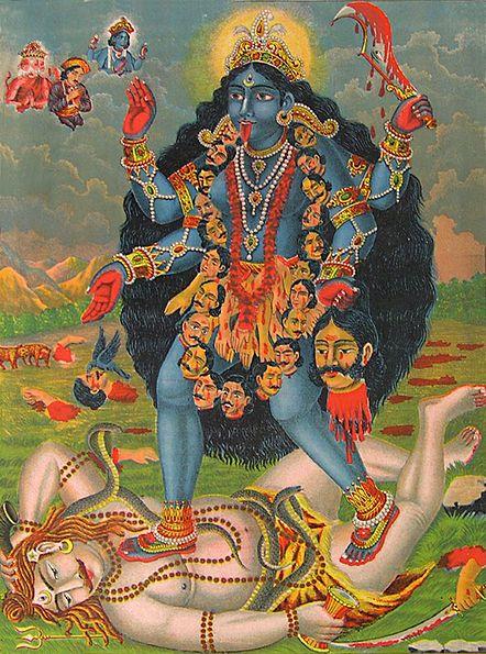 File:Kali lithograph.jpg