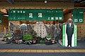 Kamisuwa sta01bs3200.jpg
