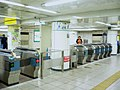 Kamiyacho-Station-2005-10-24.jpg