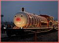 Kansas City Southern - Holiday Express 2009.jpg