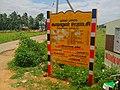 Karanoor Panchayat.jpg
