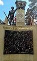 Karboğazı Monument.jpg