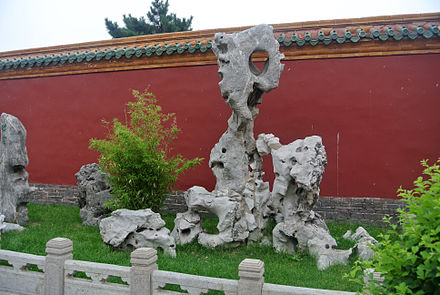 Karst limestones as statuary in Shenyang Imperial Palace, Shenyang, China Karstic stones Shenyang Imperial Palace.jpg