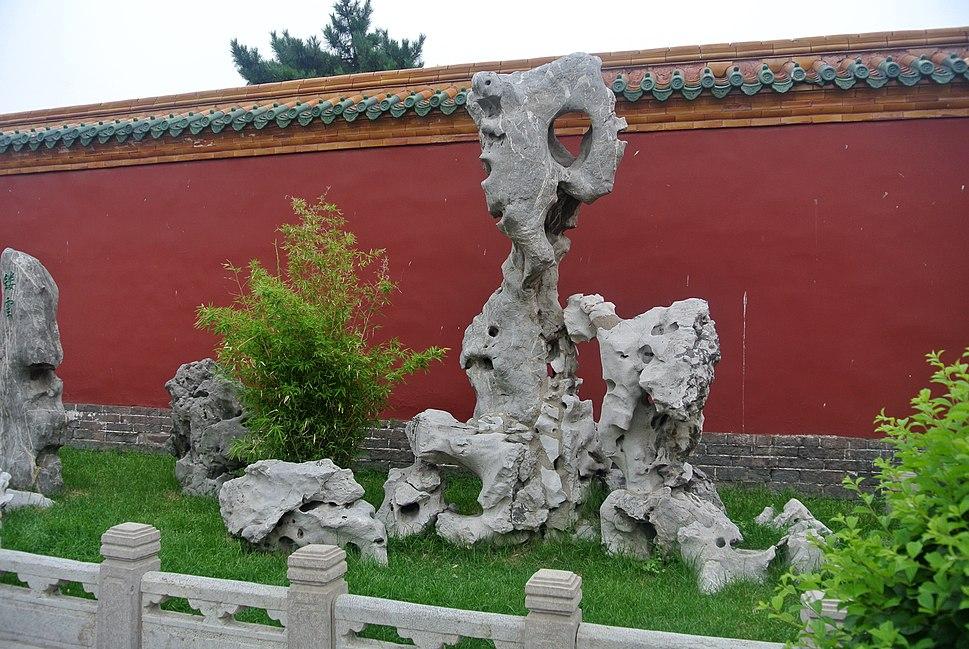 Karstic stones Shenyang Imperial Palace