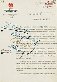 Note of Lavrenty Beria accepted by members of Politburo of Communist Party of the Soviet Union - Document of decision of mass executions of Polish officers - POW -  dated 5 March 1940 - their final fate