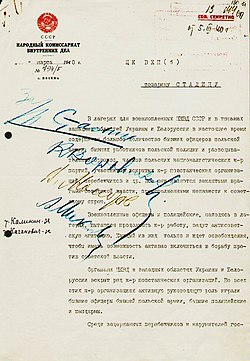 Note of Lavrenty Beria accepted by members of Politburo of Communist Party of the Soviet Union - Document of decision of mass executions of Polish officers - POW -  dated 5 March 1940 - their final fate. Note that this image shows only the 1st page of the document, in which there is no mentioning of mass executions[citation needed]. The Russian text in this document only tells about the alleged resistance movement among captured Polish officers.