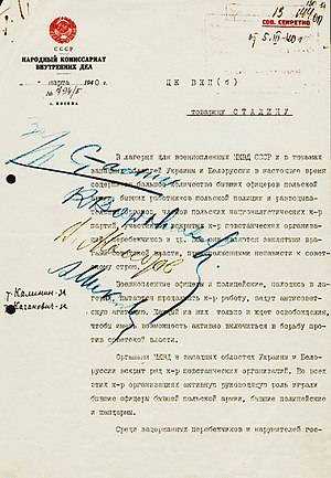 Lavrentiy Beria - The first page of Beria's notice (oversigned by Stalin), to kill approximately 15,000 Polish officers and some 10,000 more intellectuals in the Katyn Forest and other places in the Soviet Union