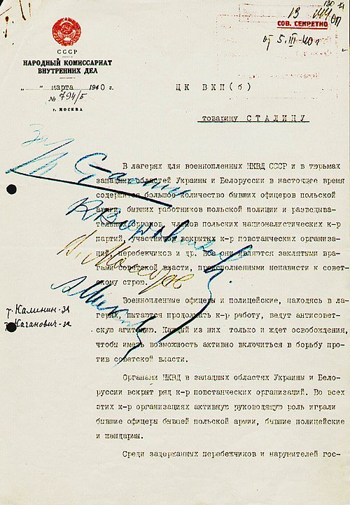 The note from Beria which was signed by members of the Soviet Politburo; it decided the fate (mass execution) of Polish officers, dated 5 March 1940 Katyn - decision of massacre p1.jpg