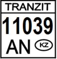 Kazakhstan transit license plate 2012.png