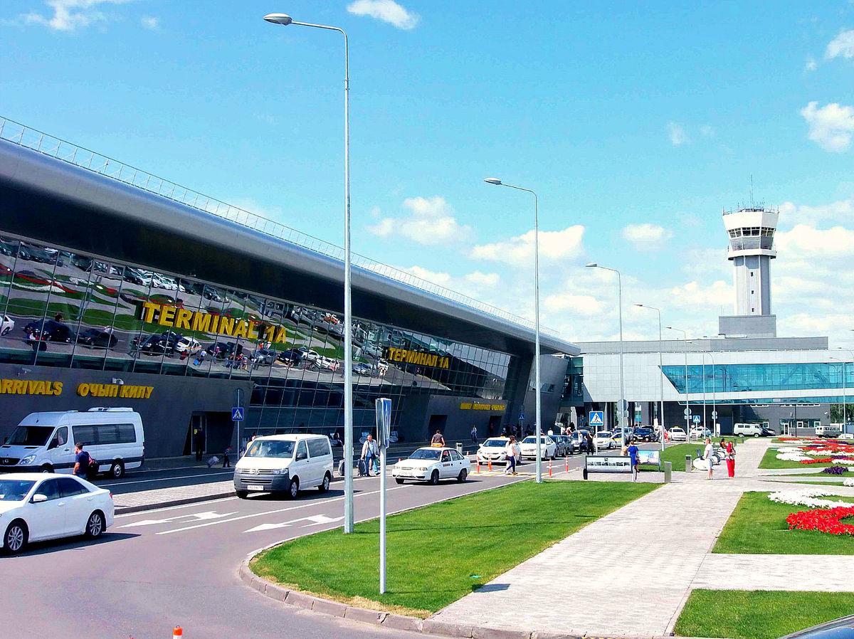 Kazan Uluslararası Havalimanı: Genel bilgi